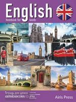 Тетрадь для записи английских слов. Виды Лондона (Айрис)
