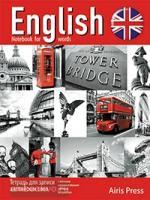Тетрадь для записи английских слов. Тауэрский мост. Красная (Айрис)