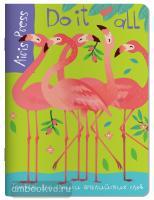 Тетрадь для записи английских слов. Фламинго (Айрис)