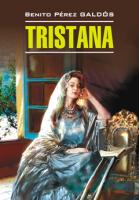 Тристана (Каро)