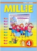 Азарова. Millie. Милли. 4 класс. ФГОС. Учебник (Титул)