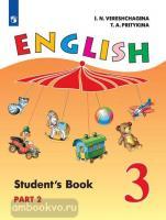 Верещагина. Английский язык 3 класс (3 год обучения). Учебник в двух частях. Часть 2. ФП (Просвещение)