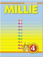 Азарова. Millie. Милли. 4 класс. Книга для учителя. ФГОС (Титул)
