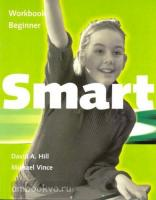 Smart Beginner. Workbook