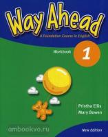 Way Ahead 1. Workbook