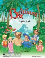 Brilliant 1 Russian Edition. Pupil's Book + CD