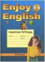 Биболетова. Английский с удовольствием. Enjoy English-3. 5-6 класс. Рабочая тетрадь (Титул)